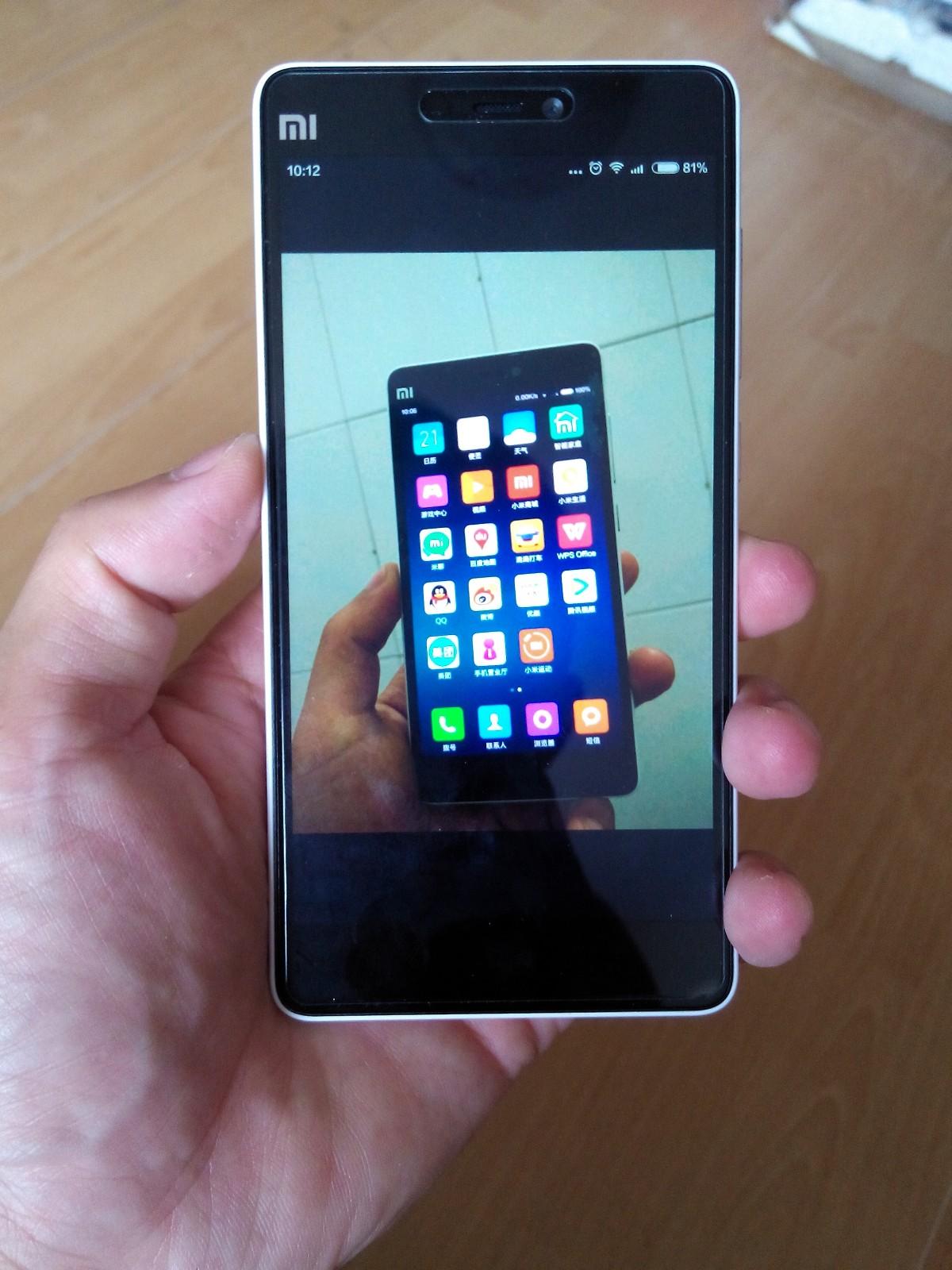小米4i的截屏图片,很是漂亮吧!   vivo手机的父亲节有这种自动屏保,