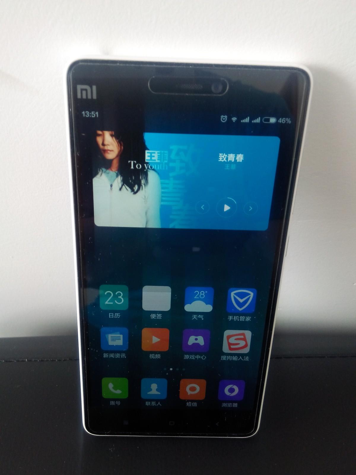 vivo手机的父亲节有这种自动屏保,希望小米也能出这样的东东   因为