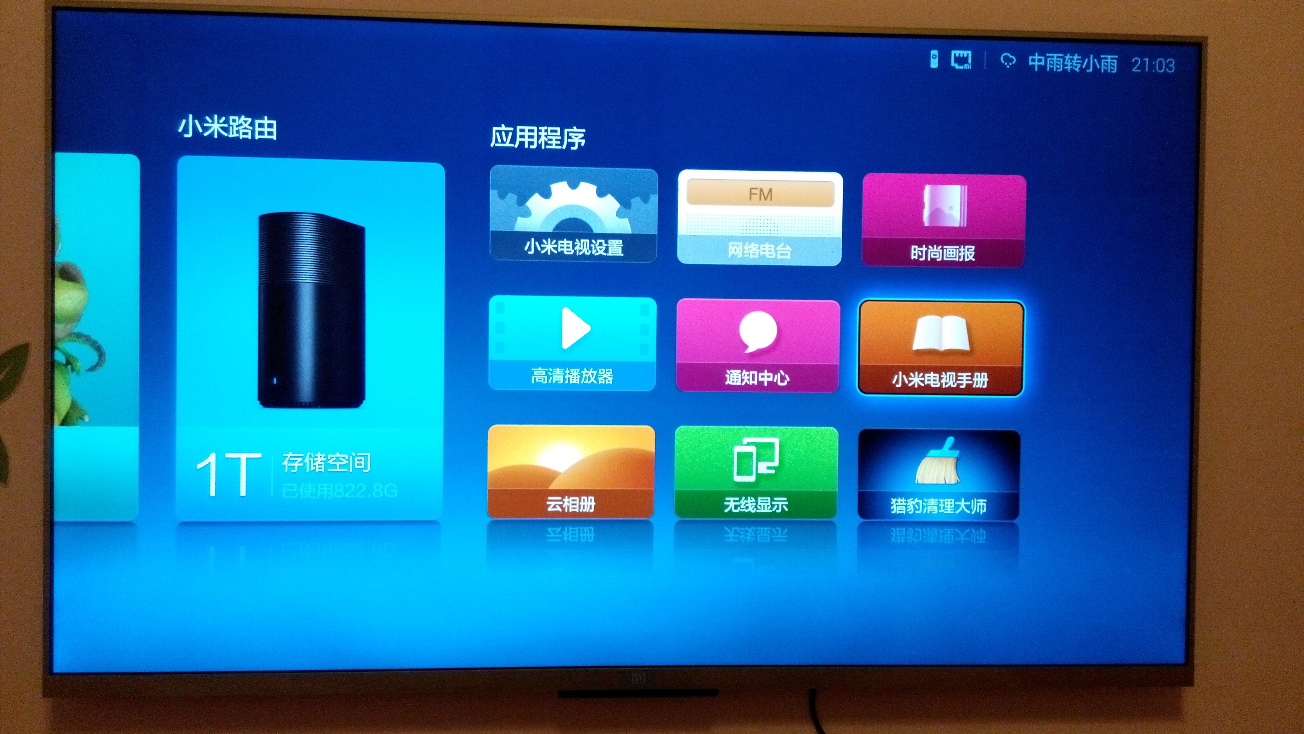 4k电视盒子需要多少m_电视盒子4k片源_4k电视盒子需要多少m