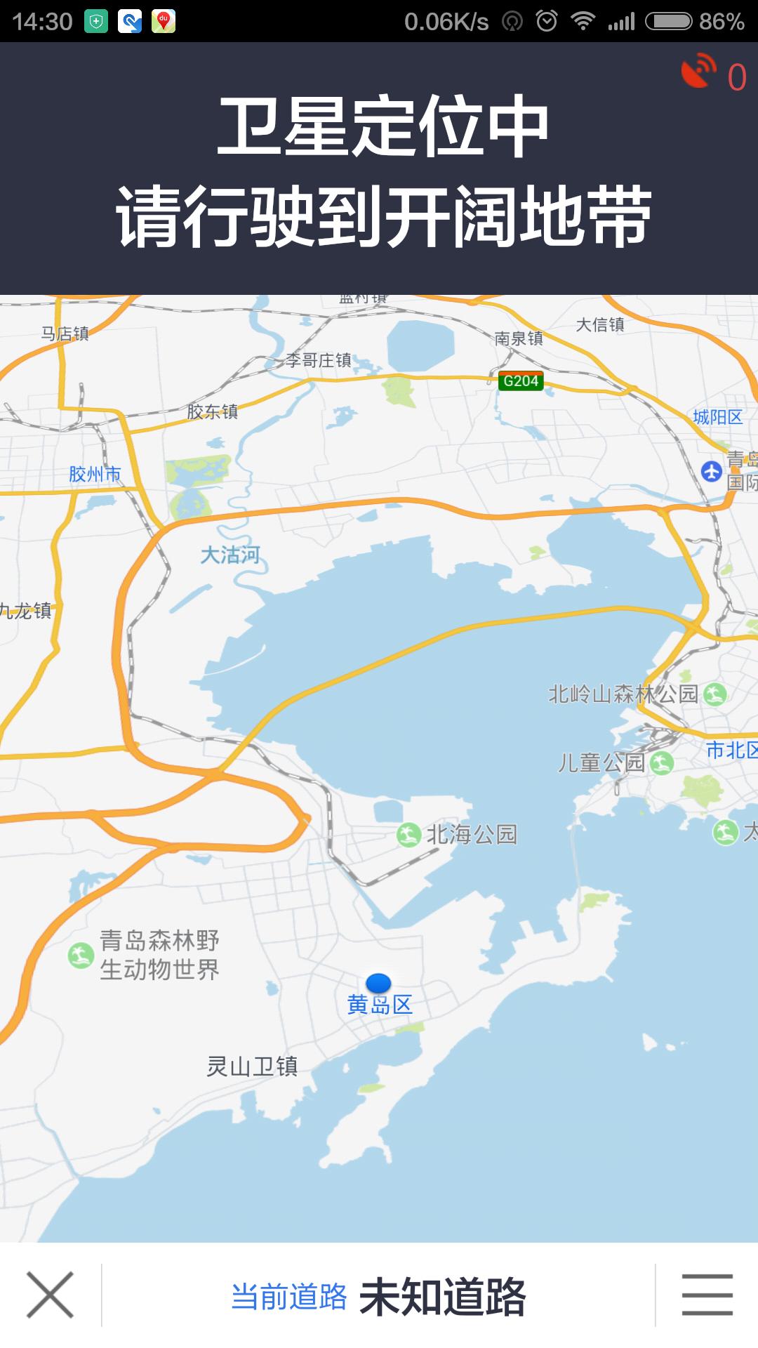 米4打开GPS一直在搜索,百度地图导航提示卫星定位中