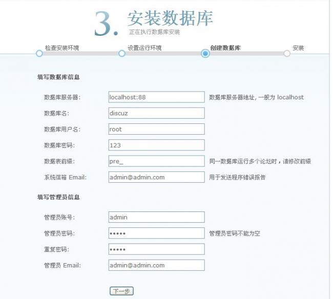 bwin必赢官网手机版 17