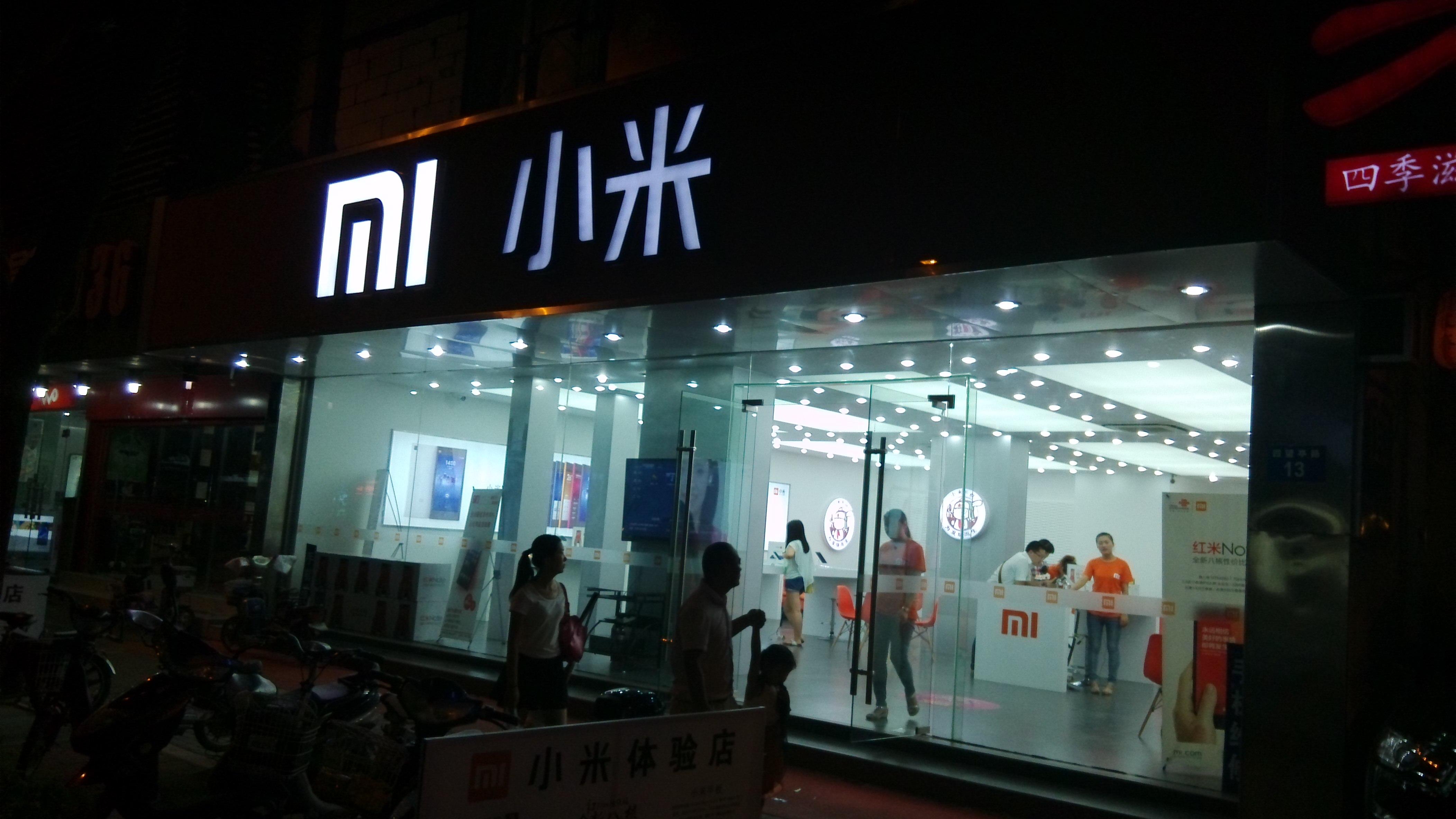 武汉小米实体店_小米有没有实体店 小米真的有实体店吗